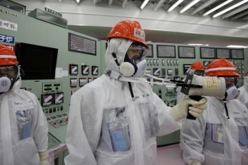 Nuclear Radiation fukushima japan